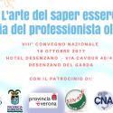 INVITO A DIVULGARE E A PARTECIPARE ALL' 8° CONVEGNO NAZIONALE SIAF ITALIA